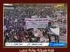 كلمة الرئيس علي عبد الله صالح في جمعة الوفاق اليمني نحن لا نستمد شرعيتنا من قطر ولا من غير قطر  8 4 2011