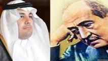 هل 'سرق' وزير سعودي قصيدة لأمير الشعراء احمد شوقي ..؟