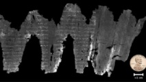 تكنولوجيا رقمية تكشف أسرار مخطوط توراتي عتيق