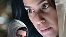 """""""زهرة حلب"""" التي أذبلها الإرهاب في تونس"""