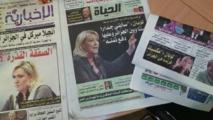 """منابر إعلامية عربية تقع في فخ صحيفة """"غورافي"""" الساخرة"""