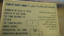مديرة اليونسكو تفتتح مقبرة فرعونية جنوب مصر