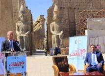 الأقصر عاصمة للثقافة العربية