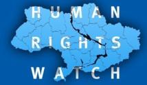 هيومن رايتس ووتش تتهم الحوثيين  باستخدام الغام محظورة
