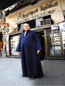 رشا مدبولي تقاضي صحيفة سعودية أساءت لوالدها