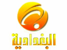 البغدادية تخسر مصورا ومحررا في انفجار ابوغريب
