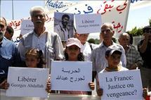 محكمة فرنسية تنظر في الافراج عن جورج عبدالله