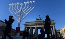 المؤتمر اليهودي العالمي يصدر كتابا عن تاريخه منذ تأسيسه 1936