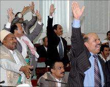 البرلمان اليمني يلزم الحكومة سرعة محاكمة المتهم بشبكة الدعارة وتمزيق المصحف