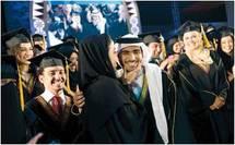 المدينة التعليمية بقطر تحتفل بتخريج الفوج الثاني بقبلة الاميره