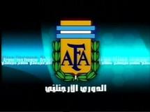 فيليز سارسفيلد يحافظ على صدارة الدوري الأرجنتيني وعلى سجله دون خسارة