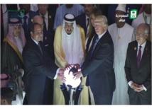 """افتتاح مركز """"اعتدال"""" العالمي"""