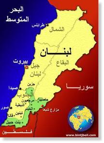 القضاء العسكري في لبنان يبدأ محاكمة جواسيس اسرائيل