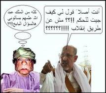 كاريكاتير ظهر اثناء تدخل القذافي وتأييده لانقلاب موريتانيا