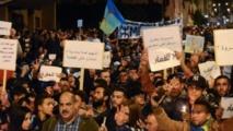 الحركة الاحتجاجية لمنطقة الريف المغربية