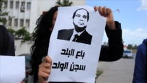 """اعلان بالتظاهر بميدان """"التحرير"""" حال الموافقة على """"تيران وصنافير"""""""