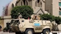 مقتل شرطي وجرح أربعة آخرين في انفجار عبوة ناسفة بالقاهرة
