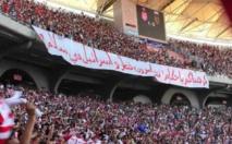 لافتة مؤيدة لقطر خلال نهائي كأس تونس