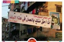 بطاقات المساعدات الغذائية للاجئين السوريين تنعش التجار اللبنانيين