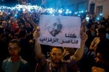 المغرب يمنع تظاهرة مقررة في الحسيمة الخميس