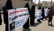 رابطة امهات المختطفين اليمنيين