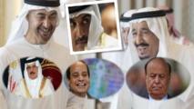 """قطر تتهم الدول المقاطعة لها بـعدم اتخاذ """"أي خطوة لحل المشكلة"""""""
