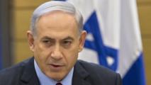 المعارضة الإسرائيلية تدعو نتنياهو للإستقالة بعد إتهامات بالفساد
