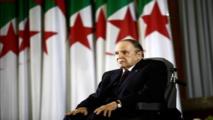 بوتفليقة يقيل رئيس الوزراء الجزائري ويعين مدير مكتبه مكانه
