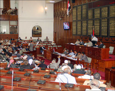 البرلمان اليمني مهد للمحاكمة برفع الحصانة عن يحيى الحوثي