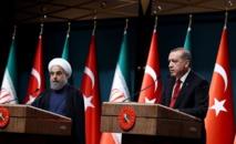 مشروع إسرائيلي أمريكي  مهد للتقارب الإيراني مع تركيا