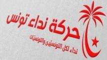 حزب نداء تونس يطالب بأكبر عدد من الوزارات في التغيير الحكومي