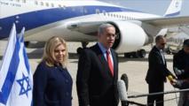 مئات الإسرائيليين يطالبون بتسريع التحقيقات ضد نتنياهو بقضايا فساد