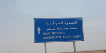 دعوة عراقية لافتتاح منفذ عرعر الحدودي مع السعودية رسميا