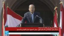 """عون : مواقف غير وطنية رافقت وتلت عملية """"فجر الجرود"""""""