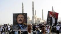 """حزب صالح يرفض قرارات جماعة""""الحوثي""""ويعتبرها""""غير ملزمة"""""""