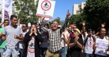 """""""مانيش مسامح""""التوانسة يتظاهرون ضد قانون للعفو عن الفاسدين"""