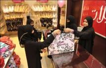 السعودية: لا مكان للأجانب في متاجر بيع المستلزمات النسائية