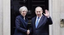 ماي ونتنياهو يحتفلان بمئوية بلفور والفلسطينيون يطالبون بالاعتذار
