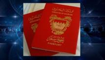 البحرين تدعو مواطنيها بقطر لاستخدام الجوازات وتذكر بحقوق قديمة