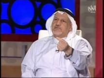 حسين المسلم