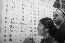 كازاخستان تهجر الأبجدية السوفيتية في تحول نحو الغرب