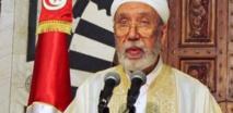 مفتي تونس