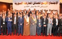 شخصيات وطنية ومؤسسات سورية  تسحب اعترافها بهيئة المفاوضات