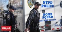المشتبه به بتفجير نيويورك - مانهاتن أعلن ولائه لداعش