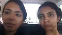 منظمة دولية:سعوديتان في تركيا تواجهان الإعادة القسرية للمملكة