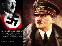 اعتبر اليهود ترشح روزنكرانتس  سخرية بـ 65 ألف يهودي نمساوي قتلوا في المحرقة