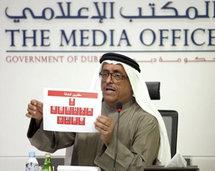 قائد شرطة دبي الفريق ضاحي خلفان متحدثا للصحافة
