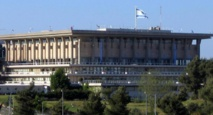 الكنيست يقر قانون حظر التفاوض على مستقبل القدس
