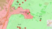 المعارضة السورية تدعو القوات الحكومية شرق دمشق لتسليم نفسها
