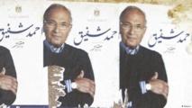 شفيق لن يترشح وهيئة الانتخابات في مصر تعلن جدول  الانتخابات